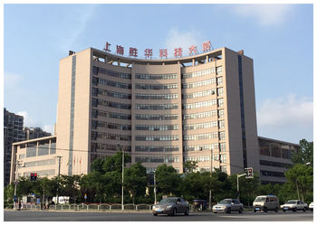Shanghai Shenghua Cable (Group) Co., Ltd.